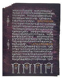 Greek Alphabet Telekomunikasi Sains 2860 Literatur Ti Stei